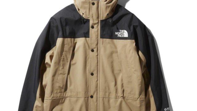 【20SS】マウンテンライトジャケットの購入法を公開【悪用厳禁】