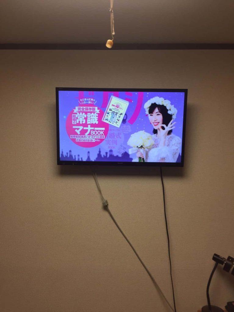 TVセッター壁美人の設置完了