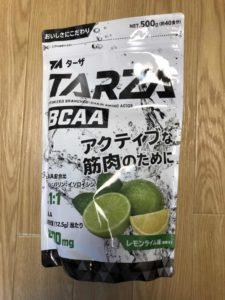 【TARZA】レモンライムフレーバー
