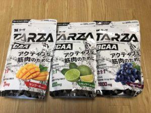 【TARZA】日本製のおすすめBCAAの解説