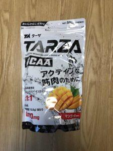 【TARZA】マンゴーフレーバー