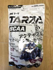 【TARZA】グレープフレーバー