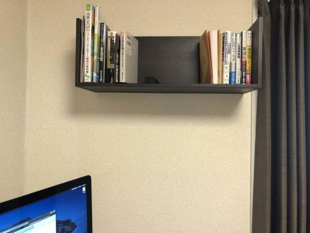 壁掛け本棚