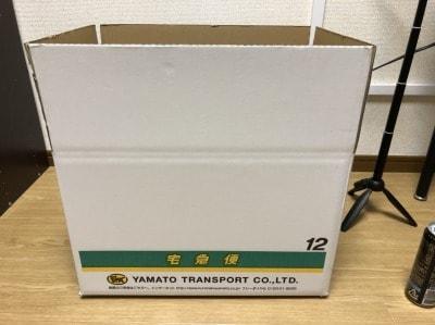 ヤマトBOX12